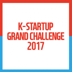 ¿Buscas financiación para tu proyecto? Participa en K-Startup Grand Challenge