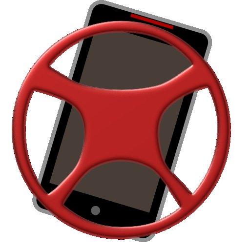 ¡Inspírate en Drivemode!, una app que los conductores pueden usar sin mirar el teléfono