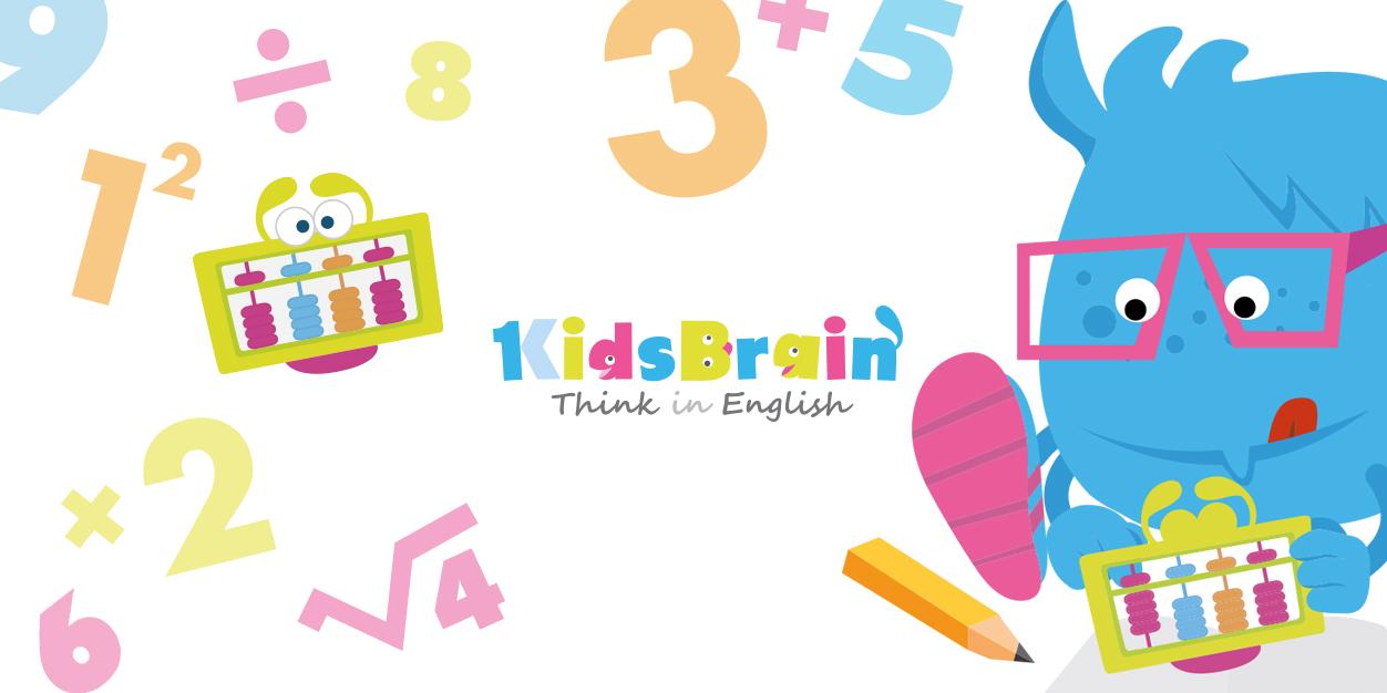 KidsBrain, un juego educativo creado en España que utiliza el ábaco japonés