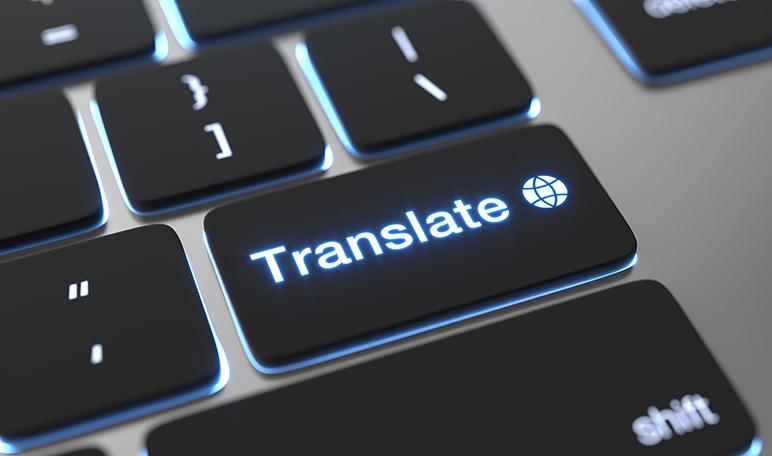 La importancia de la traducción en el sector del ecommerce - Diario de Emprendedores